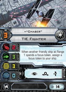 Tie_4